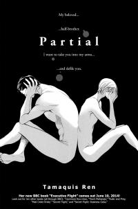 Aizou (TAMAQUIS Wren) manga