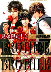 Brother X Brother manga