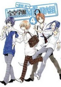 Houou Gakuen Misoragumi manga