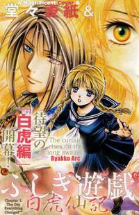 Mo Dao Zu Shi manga - Mangago