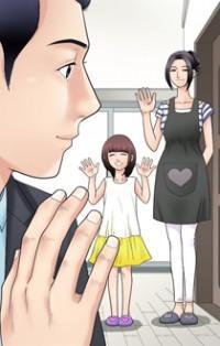 Seduction manga