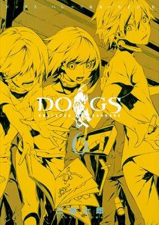 DOGS: Hardcore Twins