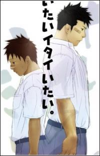Itai Itai Itai manga