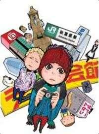 Akiba Zaijuu manga
