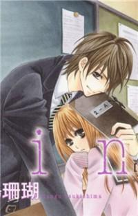 Line (tsukishima Sango) manga