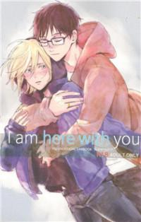 Yuri!!! On Ice Dj - I Am Here With You manga