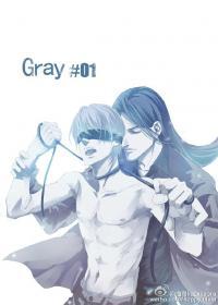 Gray(Lujun Kazekaoru)