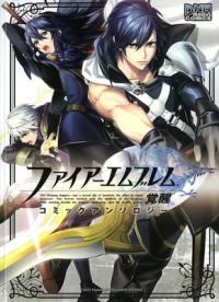 Fire Emblem Awakening: Comic Anthology