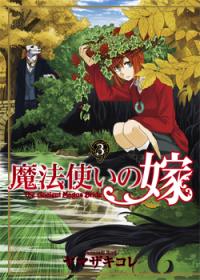 Mahou Tsukai no Yome manga