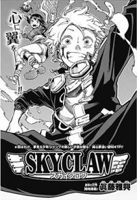 Skyclaw