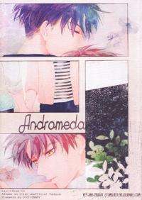 Shingeki no Kyojin  - Andromeda (Doujinshi)