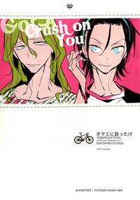 Yowamushi Pedal - Got A Crush On You (doujinshi)