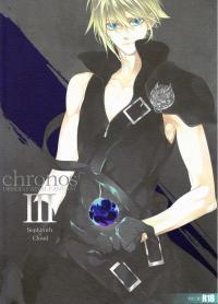 Chrono Trigger Dj - Lucca No Hikigane