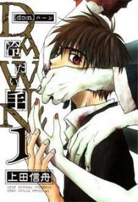 Dawn Tsumetai Te manga