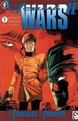 Venus Wars 2