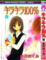 Kira Kira 100% manga