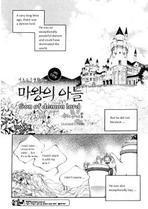 Son of Demon manga