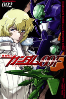 Mobile Suit Gundam 00F