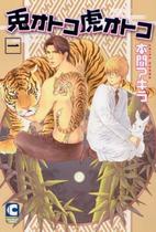 Usagi Otoko Tora Otoko manga