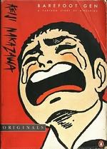Hadashi no Gen manga