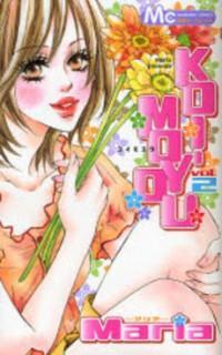 Koi-moyou manga