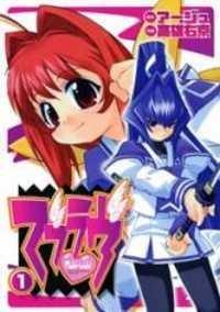 Muvluv manga