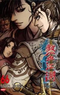Ruler Of The Land Manhwa