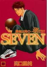 Shoubu Wa Toki No... Un Daro? Seven