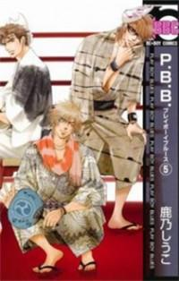 Play Boy Blues manga