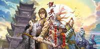 Hero manga