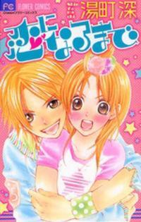 Koi Ni Naru Made manga