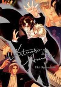 Netsujou No Virtuoso manga