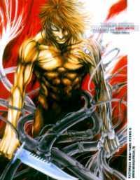 Zombie Hunter manga