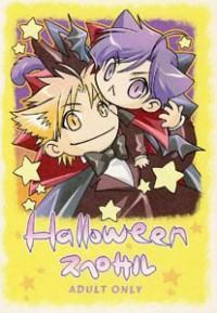 Hyakujitsu No Bara Dj - Halloween Special manga