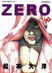 Zero (matsumoto Taiyo)