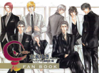 Ze Fan Book manga