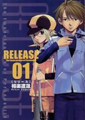 Release manga