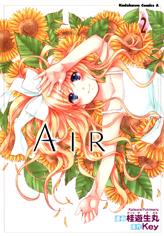 Air manga