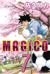 MAGiCO (Sakuma Chikara)