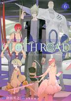 Cloth Road