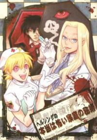 Hellsing - Strange Horror Show (Doujinshi)