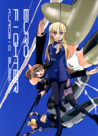 Strike Witches - Euro Fighter (Doujinshi)