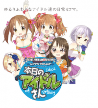 THE iDOLM@STER Cinderella Girls - Honjitsu no Idol-san