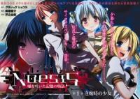 NOeSIS - Uso o Tsuita Kioku no Monogatari