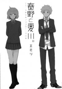 Haruno and Natsukawa
