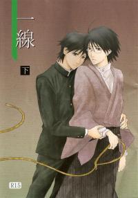 Sayonara Zetsubou Sensei - Borderline (Doujinshi) manga