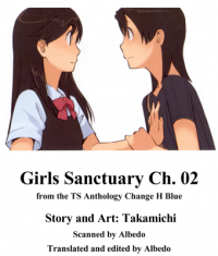Girls Sanctuary