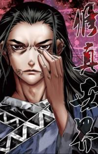 World Of Cultivation Manhua