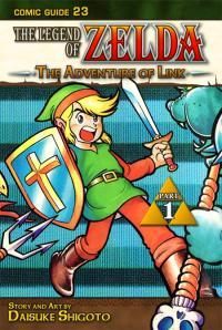 Link no Bouken (Shigoto Daisuke)