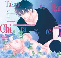 Takane no Hana wa Chirasaretai